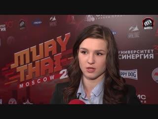 Пресс-конференция перед турниром Muay Thai Moscow 2