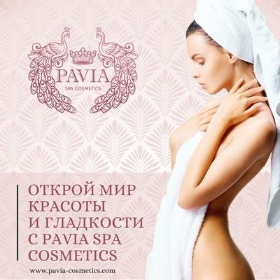Pavia Cosmetics