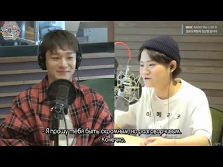[РУСС. САБ] 190403 EXO CHEN на радио MBC-R FM4U Kim Shinyoung's Hope Song at Noon