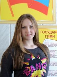 Мария Смирных