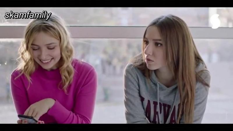 Skam France 2 сезон 3 серия. Часть 3 (Маленьких размеров) Рус. субтитры