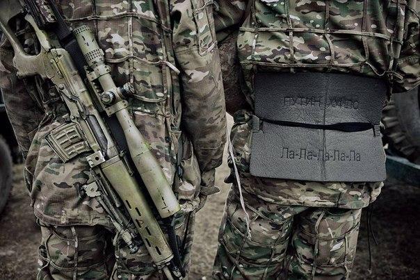 Арсенал оружия и свастика изъяты в Скадовске у обладателя российского паспорта - Цензор.НЕТ 4848