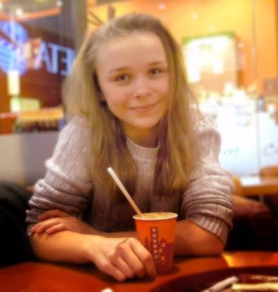 Надя Кисільова, 24 сентября 1998, Львов, id145601319
