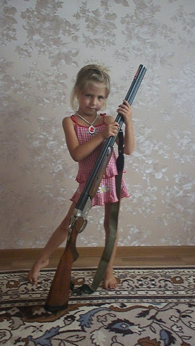 Руслана Наумова, 5 сентября 1997, Белая Березка, id197406466