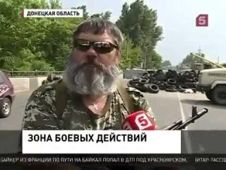 Вот что укр. убийцы делают в Краматорске и Славянске