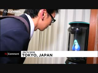 NO COMMENT | Японец женился на виртуальной женщине