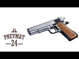 Пистолет страйкбольный Galaxy G.13 Colt 1911 Classic black (обзор, стрельба)