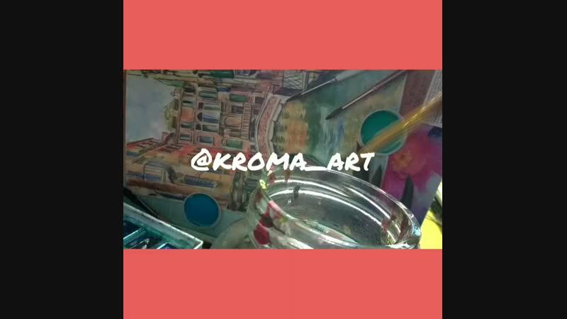 @kroma art