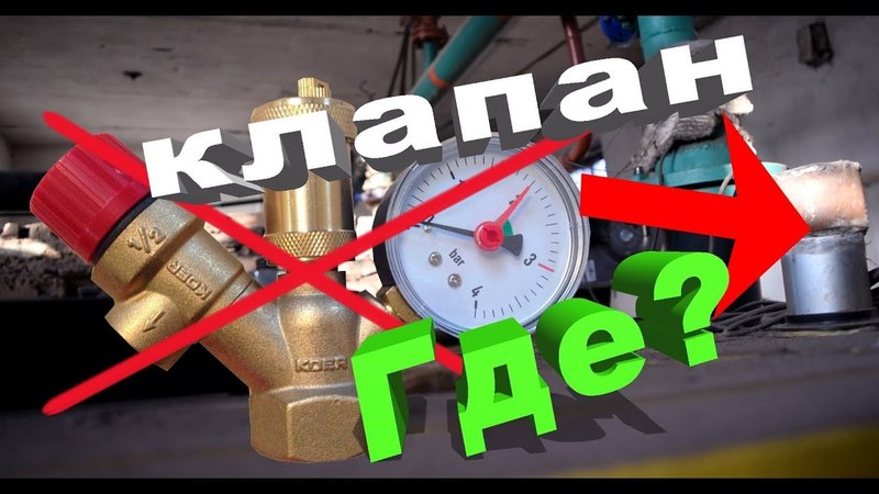 Авария на промышленном котле. Что будет, если ну установить аварийный клапан?