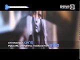 Раскрутка R'n'B и Hip-Hop, Батишта, эфир 8 марта 2014
