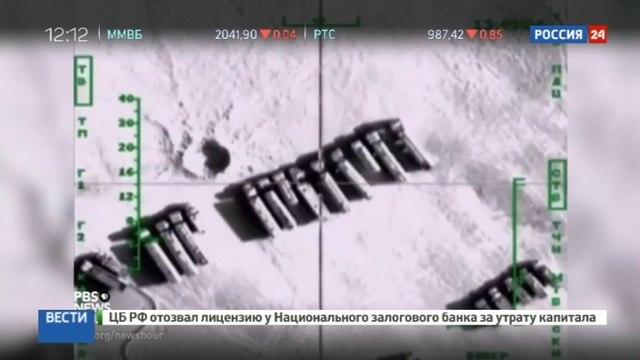 Новости на «Россия 24» • Подлог в эфире: американцы присвоили чужие заслуги