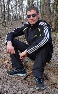 Денис Гаранин