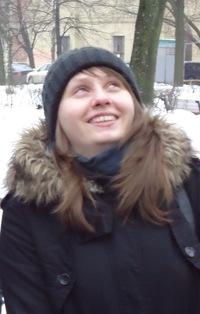 Юлия Неретина