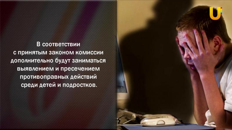Новостной дайджест Уфанет в г. Бирск за 14 июня
