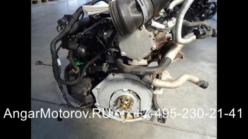 Купить Двигатель Skoda Superb 1.8 TSI CDAB Двигатель Шкода Суперб 1.8 CDA B Наличие без предоплаты