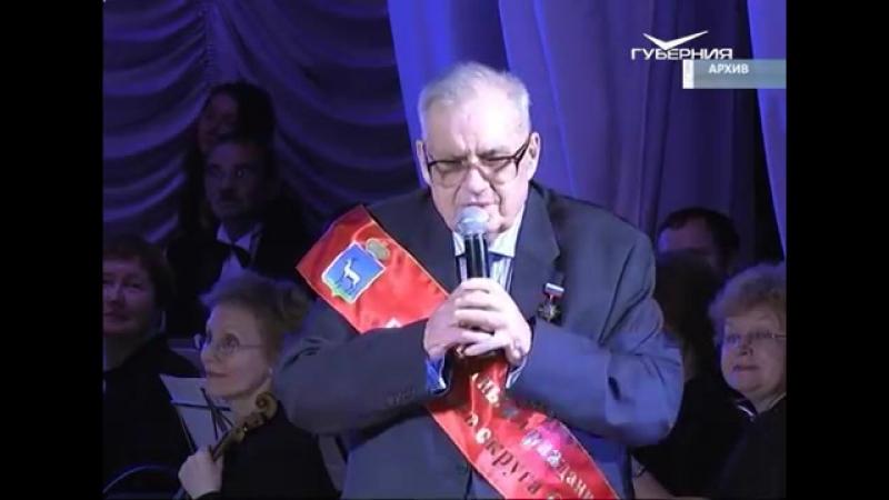 90 лет со дня рождения Эльдара Рязанова отметили в Самаре необычным концертом