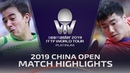 Liang Jingkun vs Hugo Calderano | 2019 ITTF China Open Highlights (R16)