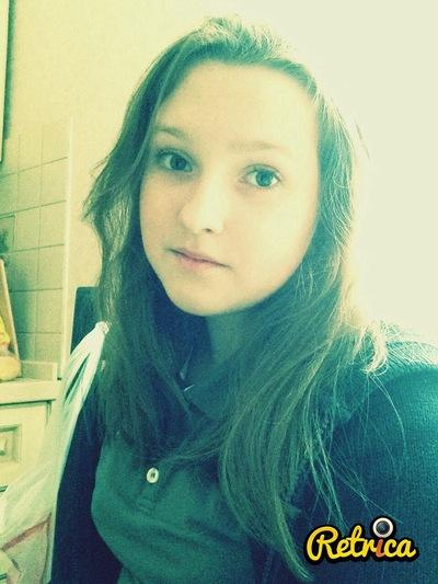 Виктория Сальникова, 28 сентября , Москва, id153987597