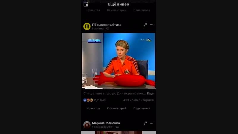 Старое-старое видео,где Баба Йуля про украинский и русский язык вещает