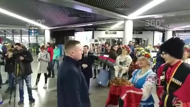 Космонавт-испытатель Сергей Прокопьев прилетел в Сочи