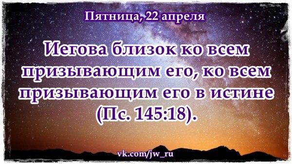 Исследуем Писания каждый день 2016 - Страница 4 _gFbOvdklZU