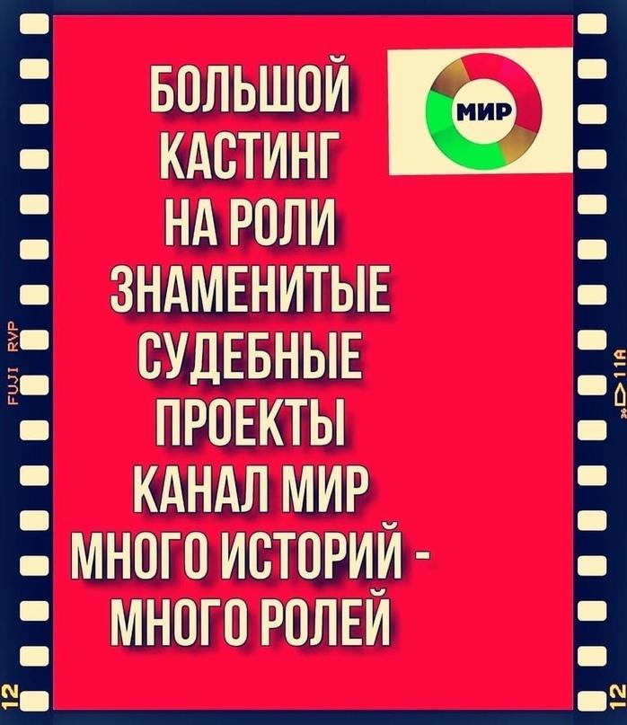 Москва. С 10 по 23 августа
