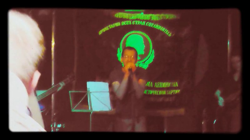 Лисичкин Хлеб - Молекулы 21.04.2018 клуб им. Джерри Рубина