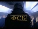 СПЕЦНАЗ «Альфа» Документальный фильм