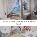 Объявление от Ammie - фото №1