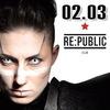 02.03.14 - OTTO DIX в Минске!