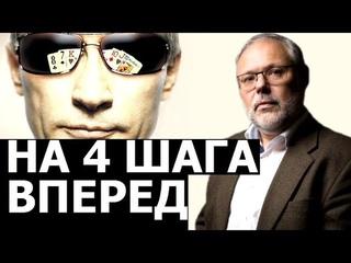 Почему это не казахстанский сценарий. Михаил Хазин.