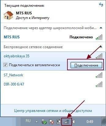 КАК ВЗЛОМАТЬ ПАРОЛЬ СОСЕДА ОТ WI-FI?  Эксклюзивно для наших подписчиков от самого известного хакера в России! Метод взлома любого пароля от WI-FI за 5 минут! Справиться даже блондинка.. .
