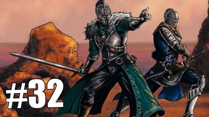 Склеп Нежити [Dark Souls 2 PC 32]