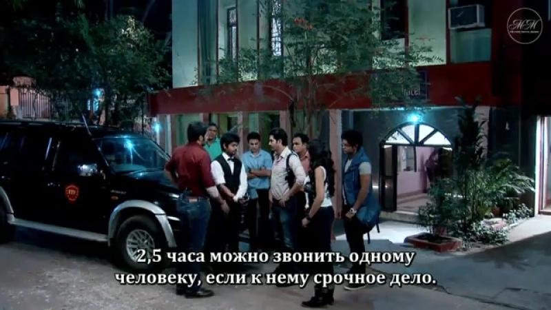 Ар-ун 43 серия суббтитры