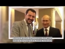 Matteo Salvini il consigliere di Vladimir Putin Una vittoria mondiale George Soros sta perdendo