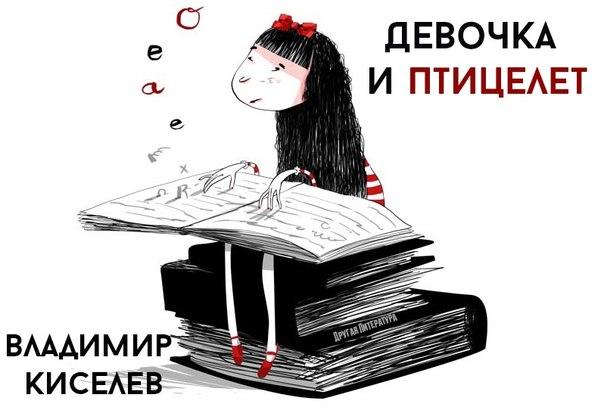 Выпускной вечер 11 класс 2017 сценарий