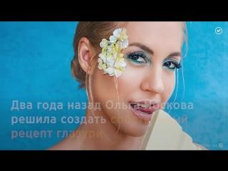 Зеркальные торты Ольги Носковой. Уфимка просто готовила во время декретного отпуска, и тут к ней пришла мировая популярность