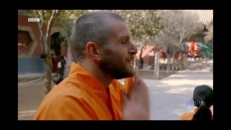 2018.04.16. ТРЕНИНГ на местах, серия 1 (ВВС). Шаолиньские монахи, Китай