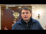 Депутат ГД РФ Евгений Фёдоров: Украинский бой за Россию