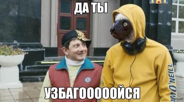 ПОДЪЕЗД ФРОСТА | ВКонтакте
