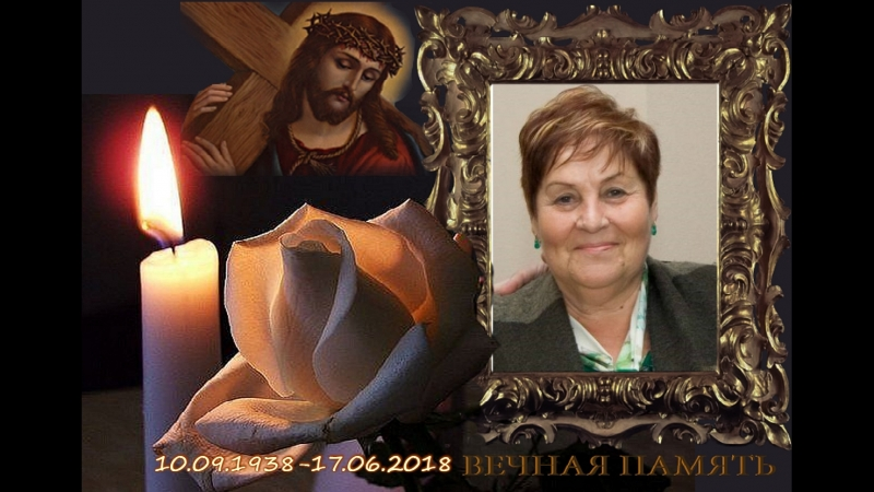 Макина Мария Игоревна