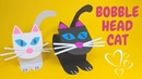 How to Make a Bobble Head Paper Cat Easy Paper Crafts for Kids
