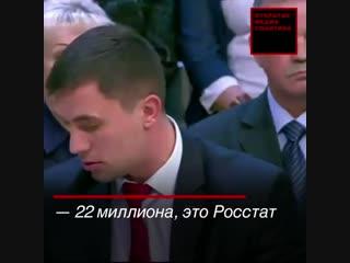 Поговорим, когда умрете. Депутата, выживающего на 3,5 тысячи рублей, затравили в эфире Первого канала