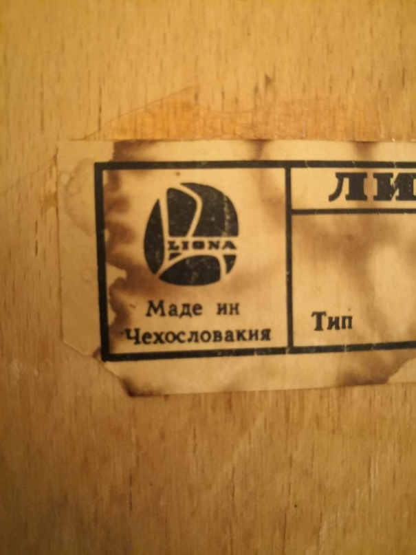 Дмитрий Земский | Москва