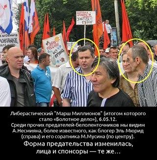 Две диктатуры и один Кургинян O71M129peVY