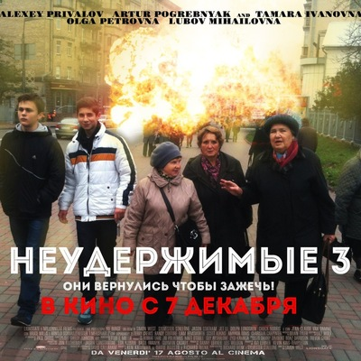 Алексей Привалов, 18 апреля , Киев, id112068443