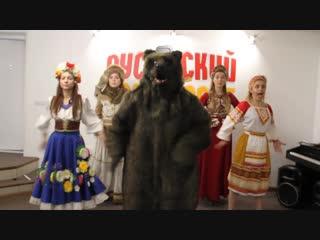 #SkibidiChallange #LittleBig #ruskolorit SKIBIDI CHALLENGE от Русского колорита