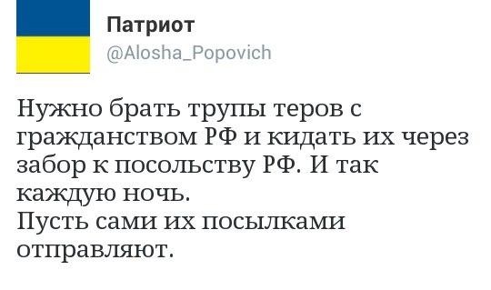 Под консульством РФ в Одессе произошла драка - Цензор.НЕТ 1128