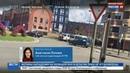 Новости на Россия 24 • Крича Аллах акбар, мужчина изрубил мачете двух бельгийских полицейских