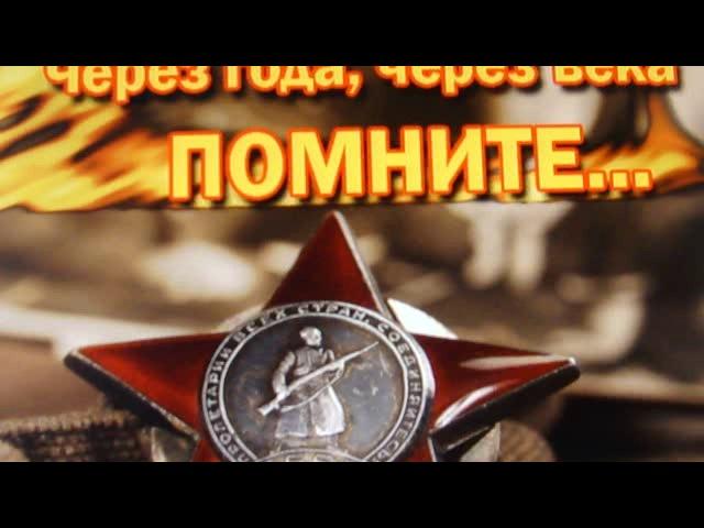 ,,День памяти и скорби, автор и исп. Ольга Скрябина.